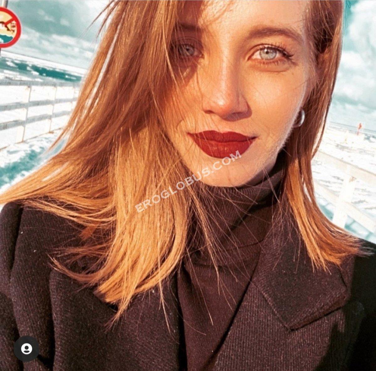 Валерия, 28